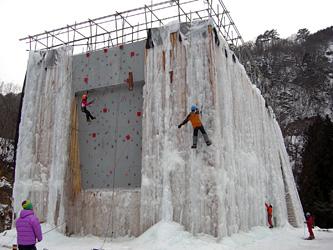 Ice Extreme Kuni