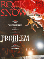 ROCK&SNOW number35 (spring iss (35) (別冊山と溪谷)
