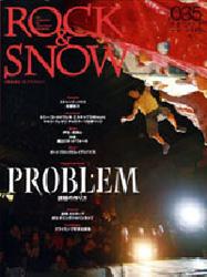 ROCK&SNOW Vol. 35