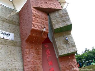 アジア選手権の壁