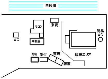 施設案内図詳細