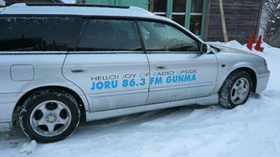 FM群馬社用車