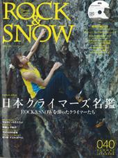 Rock&Snow 40
