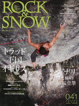 Rock&Snow 041