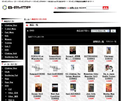 Pump Online
