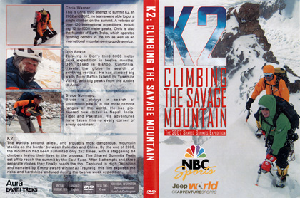K2:CLIMBING THE SAVAGE MOUNTAIN