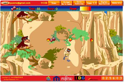 Kaohsiung Virtual World Games