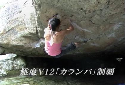 トップランナー - 尾川智子 / カランバ
