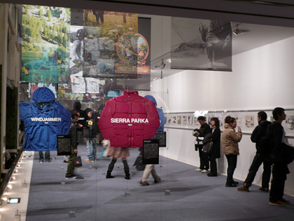 DO MORE WITH LESS 40 YEARS OF THE NORTH FACE の会場