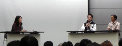 竹内洋岳「14プロジェクト」報告会