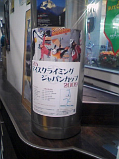 m090130-1.jpg