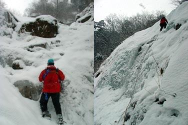 下部氷爆帯 / 20m と 60m 上部