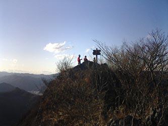 二子山西岳山頂