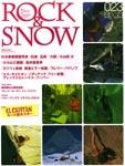 ROCK&SNOW NO.23 2004春号