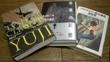 Top Climber's Books