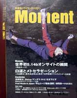 映像型クライミングマガジン Moment vol.002