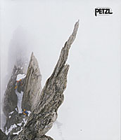 PETZL 2005年度カタログ