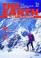THE EARTH vol.29 (ICI石井スポーツカタログ)