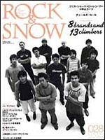 ROCK&SNOW No.028