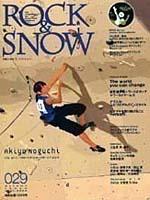 ROCK&SNOW No 29 2005 秋号