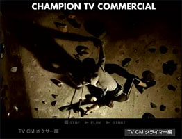 CHAMPION TV COMMERCIAL