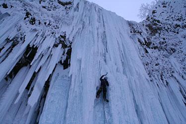 大氷柱リード中 下部